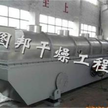 供应活性白土烘干机、常州活性白土干燥机-常州市图邦干燥工程有限公司
