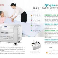 中老年服饰 养生护理 用品用具 全品源 养生护理