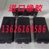 徐工RP756摊铺机履带板生产厂