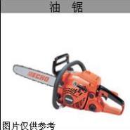 供应广州共立园林机械零售/广州共立园林机械油锯高枝锯零售