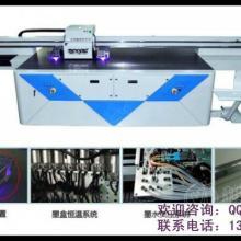 供应塑胶外壳彩印机
