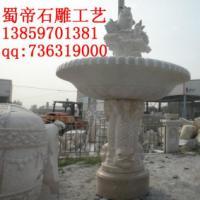 供应供应黄锈石水钵黄金麻喷泉石雕喷泉