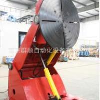 供应江苏南京1吨油压式升降焊接变位机