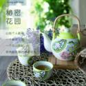 秘密花园茶壶茶杯潮州陶瓷日用陶瓷图片