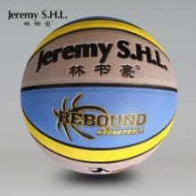 供应用于体育运动用品的林书豪篮球8872超值仿吸湿篮球批发