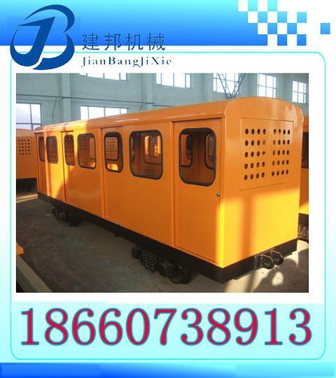 供应12人平巷人车12人平巷人车,PRC12型平巷人车