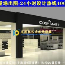 供应鞋包专卖店装修效果图展示货柜AN50小鞋包橱窗货架风格CN41