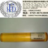 供应聚砜PSU 琥珀色 半透明-现货供应琥珀色PSU板、聚砜板 质优价廉