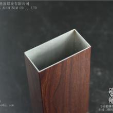 供应特殊方管 圆管  矩形铝合金型材 电子白板边框铝合金 电机外壳铝合金批发