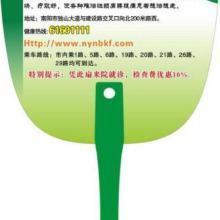 供应内江扇子制作扇子批发塑料扇子