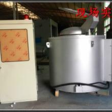 供应铝合金坩埚熔化炉批发