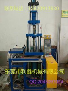 供应全自动PVC液体注塑机