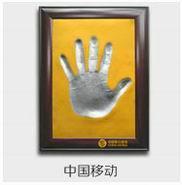 AB型手印泥图片