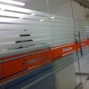 北京办公室玻璃贴膜工程行家图片