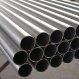 供应东莞gcri15轴承钢管,gcri15轴承钢管 东莞Gcr15轴承钢管厂家现货,上千吨库存欢迎选购