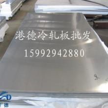 供应SPCC冷轧板 SPCC光亮冷轧板 深冲料SPCC冷板