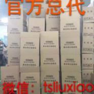 上海有美颜秘笈果冻口红总代理吗图片
