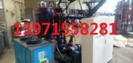 湖北汉普达高压发泡机价格有限公司