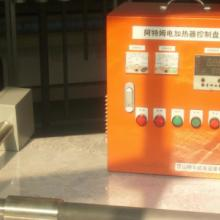 供应成套加热棒控制柜加热棒电气控