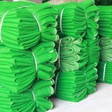 供应江苏南京建筑安全网生产厂家-江苏南京建筑防护网密目网阻燃网的规格