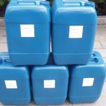 供应前处理液除油剂