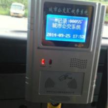 供应智能卡公交收费机手机公交收费机智能刷卡机IC卡收费公交机批发