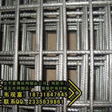 供应工地施工材料金属网片防护栅栏网片
