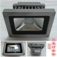 LED投光灯外壳10W图片