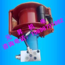供应船用1.5吨起重液压卷扬机/液压卷扬机批发与零售批发