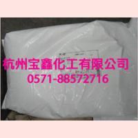 供应德国巴斯夫抗氧剂B215(原汽巴