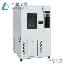 高低温测试箱 高低温测试仪维修 高低温循环测试箱厂家现货供应批发