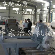 供应华东专业供应金属废料破碎机