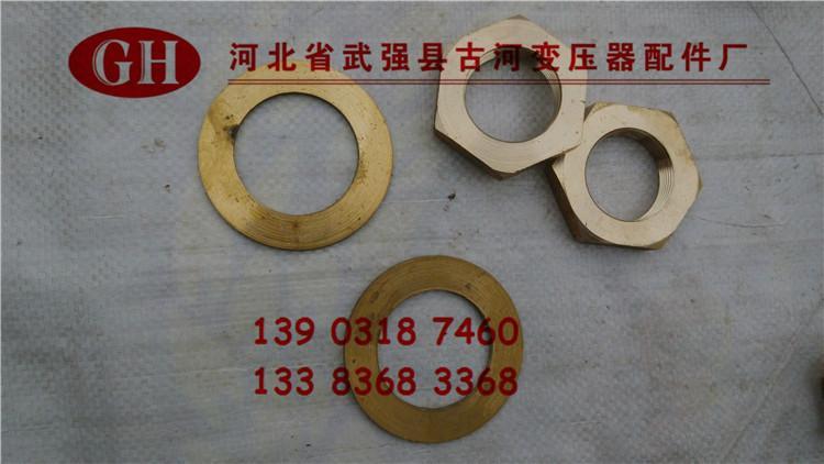 供应Φ16铜垫片