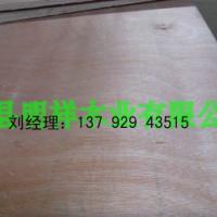 胶合厂家直销一次成型包装板装饰板人造木板材厂批发杨木多层板三合板
