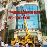 供应360度旋转8-24米高空升降车出租、广东路灯车出租、高空升降车出租135-0000-3081