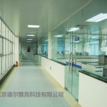 供应生物实验室装修/物理实验室装修