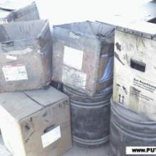 供应回收库存废旧积压染料颜料各种化工图片