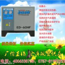 供应东莞冷冻式干燥机,东莞冷冻式干燥机,东莞冷冻式干燥机报价批发