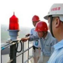 供应更换航标灯,更换安装航标灯联系方式,更换安装航标灯施工方案