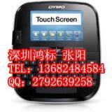 供应DYMOLM500TS触屏电脑标签机