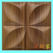 供应最新木纹式三维板内外独特装修风格3d背景墙防火防水绿色环保产品批发