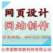 供应制作网站时注意哪些问题?西安网站制作公司13324577887
