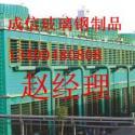 玻璃钢冷却塔优质供应商图片