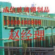 工业冷却塔厂家图片