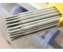 供应J707低合金钢焊条
