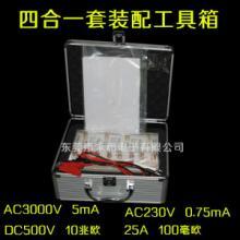 供应安规仪器综合点检盒(耐压、接地、泄漏、绝缘)厂家直销各类电阻盒批发