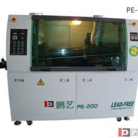 供应迷你小型波峰焊锡炉经济波峰焊小型波峰焊机PE200