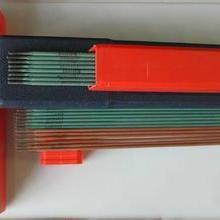 供应J857低合金钢焊条