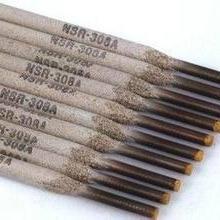 供应J507MoNb低合金钢焊条