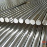 供应铝合金加工